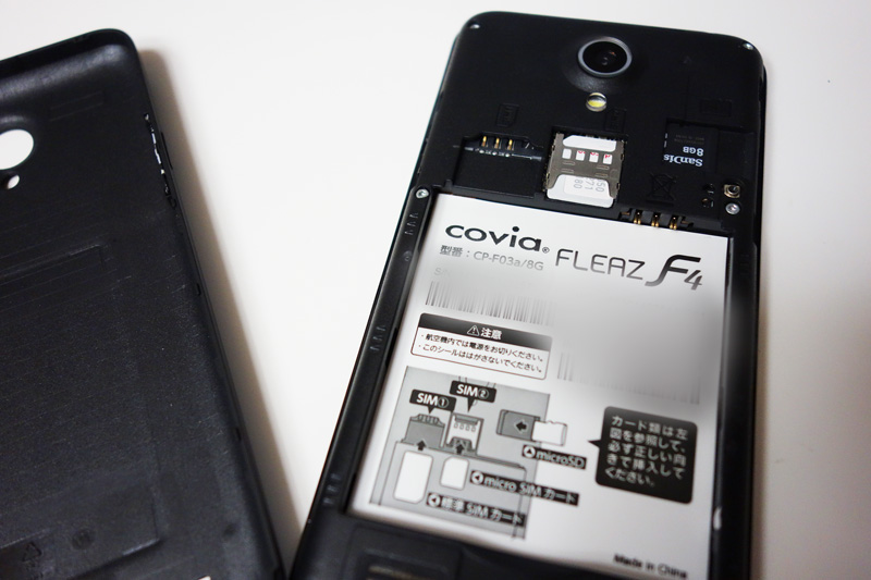covia FLEAZ F4