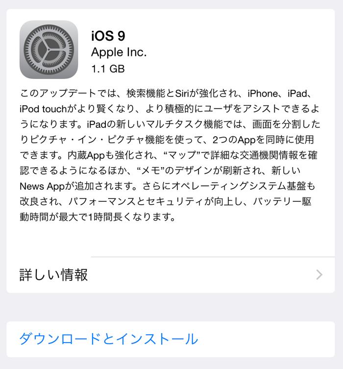 iOS9.0