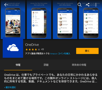 Screenshot_2015-12-27-18-58-50-min