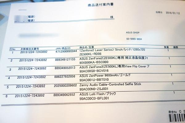 DSC03858-min
