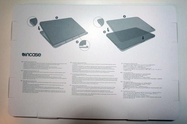 DSC03532-min