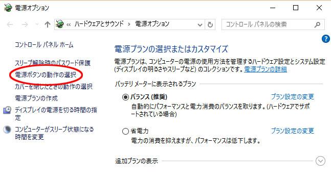 2016-06-16 (2)のコピー