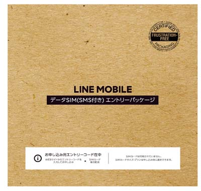 linemobile-1