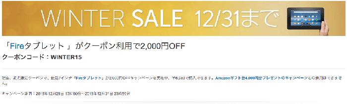 スクリーンショット 2015-12-27 0.32.46-min