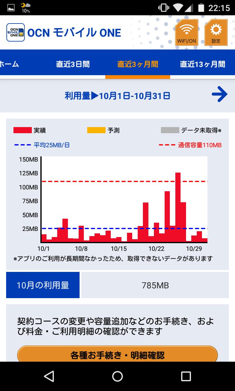 Screenshot_2015-12-26-22-15-53-min