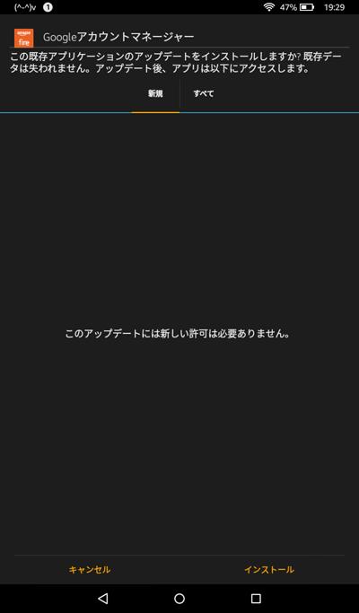 Screenshot_2015-12-27-19-29-59-min