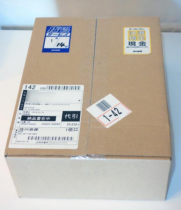 DSC03856s-min
