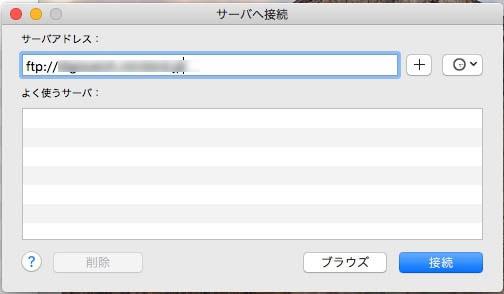 スクリーンショット 2016-06-16 16.06.46-min