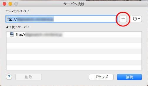 スクリーンショット 2016-06-16 16.10.04-min