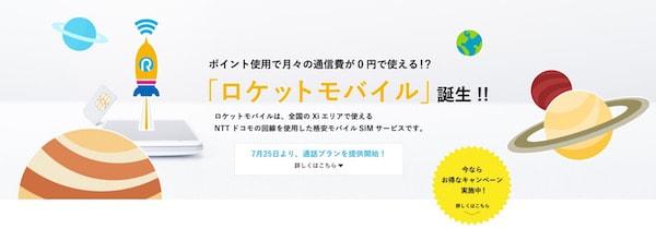 スクリーンショット 2016-07-26 0.09.33-min