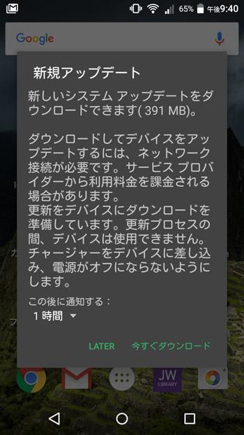 Screenshot_2016-07-15-21-40-07