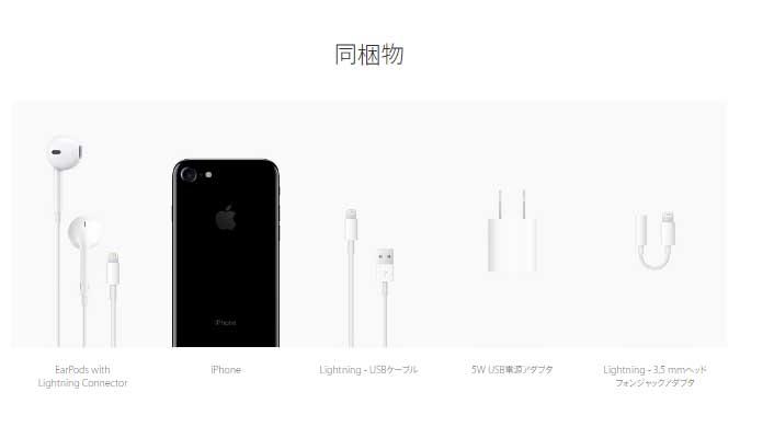 iphone7b