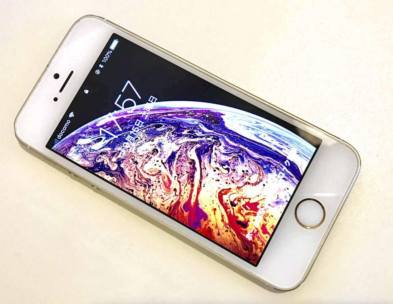 Ios用画像編集アプリ Pixelmatorが 240で販売中 ダウンロードしてみました Estudio Personal